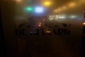 Enschede Beiaard deur
